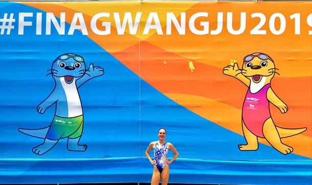 Rachel Presser at the Gwangju 2019 World Aquatics Championships